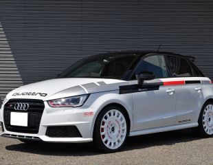 oz-racing-rally-racing-race-white-audi-s1_1.jpg